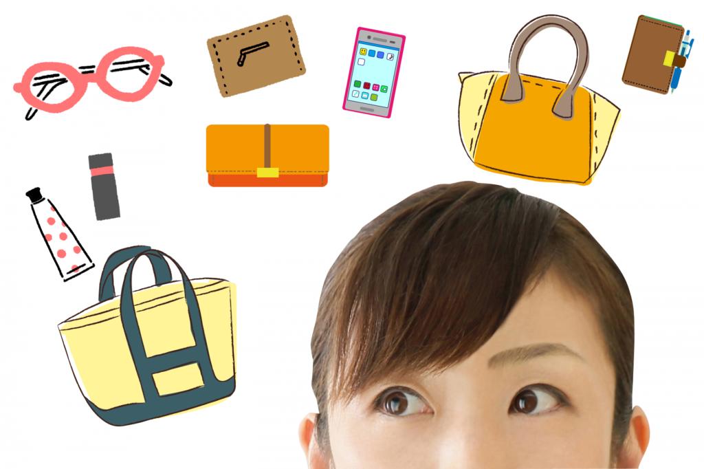 バッグインバッグの購入で失敗しない5つの方法